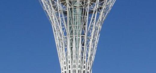 Bajterek-Turm, Astana